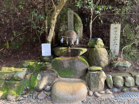 玉造湯神社_願い石