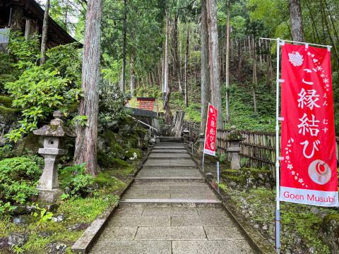 天皇塚への参道
