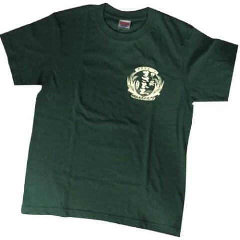 沖縄 お土産 Tシャツ MsahiroTshirt