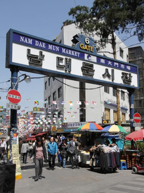 南大門市場(ナンデムンシジャン)入り口