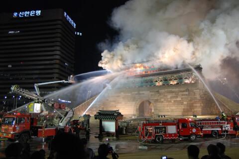 2008年2月の火災