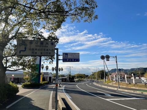 大三島の国道