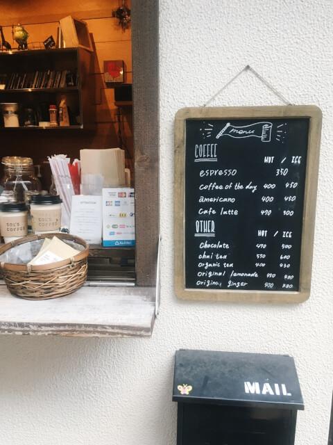 ソルズコーヒースタンド