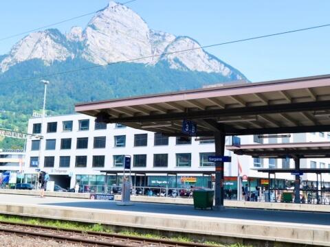 サルガンス駅-ホーム