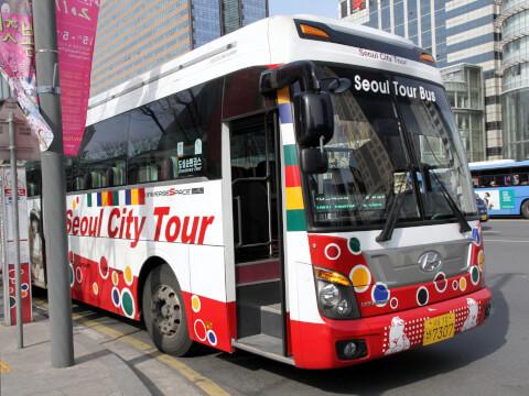 ソウルの魅力を1日で知るソウルシティツアーバス