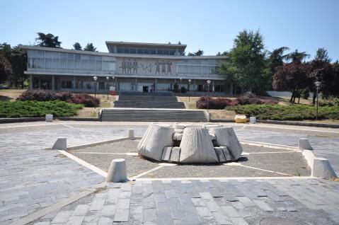 ユーゴスラヴィア歴史博物館