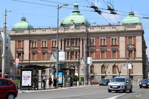 ベオグラード国立博物館