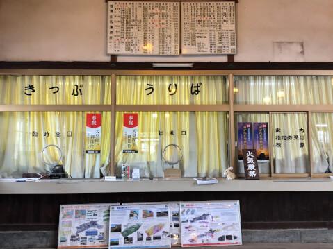 旧大社駅 _構内