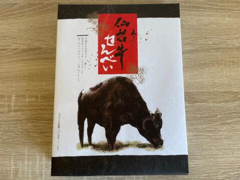 仙台牛せんべい