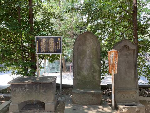 塞神三柱の塔