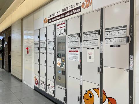 東京駅地下コインロッカー