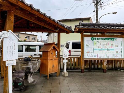 湯薬師広場