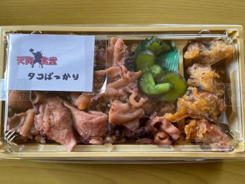 松川浦_タコ料理