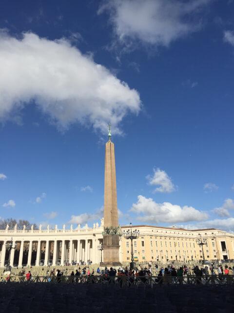 Vaticanhiroba