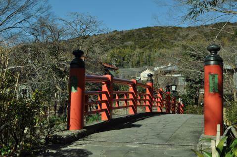 修善寺恋の橋めぐり