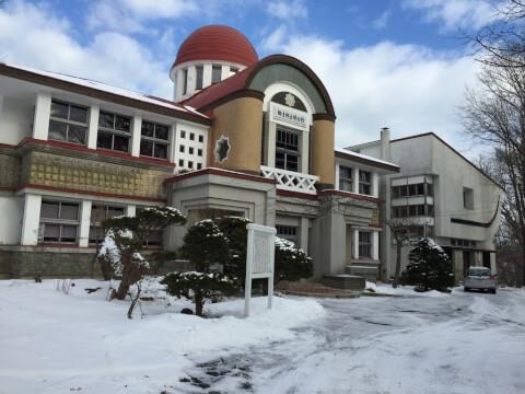 網走_網走市立郷土博物館
