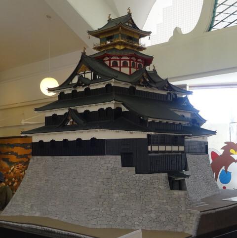 aduchi-tenshu