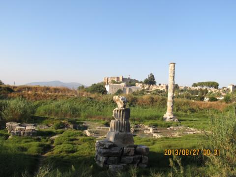 Artemisium