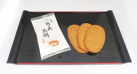 天草小唄 海老煎餅