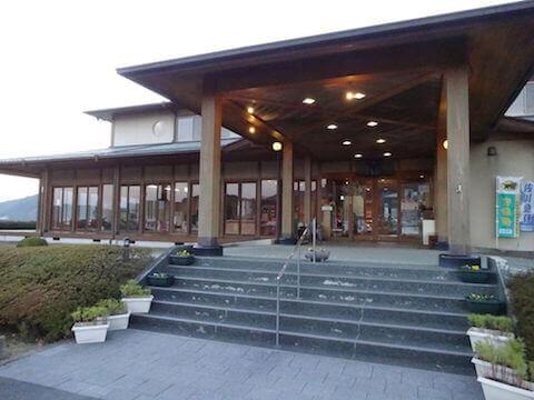 栖本温泉センター