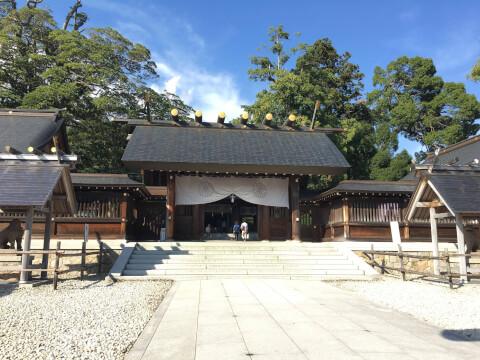 天橋立籠神社
