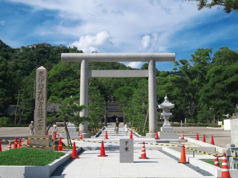 天橋立元伊勢籠神社