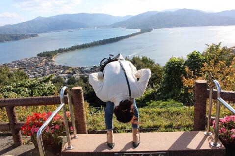 日本 絶景 京都 天橋立 日本三景 股のぞき