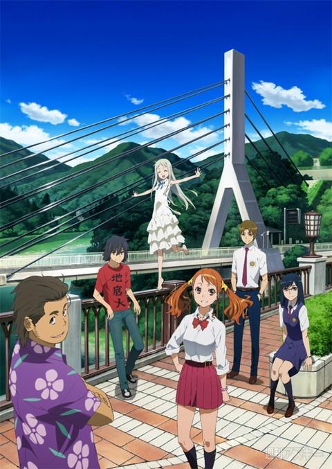あの花:秩父橋(アニメ)