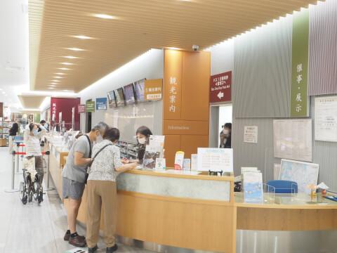 金沢駅 観光案内所