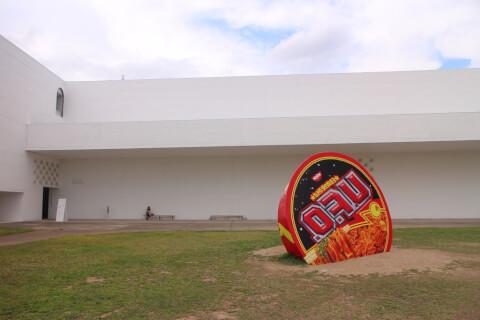 UFO墜落