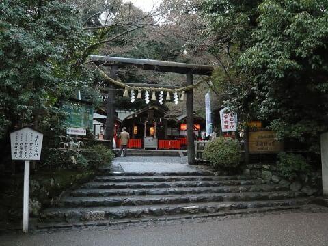 嵐山野宮神宮