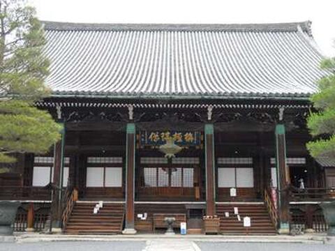 嵐山清涼寺