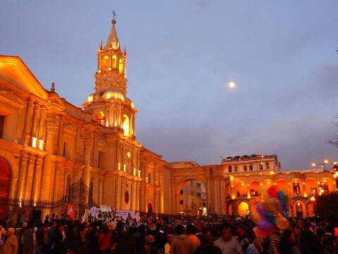 ペルー 観光  アレキパ arequipa