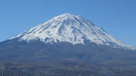ペルー 観光 ミスティ misti