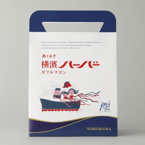 ariakeYokohama-bag