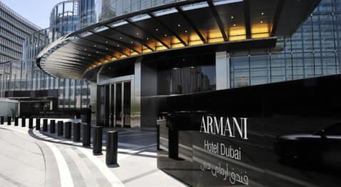 アルマーニホテル