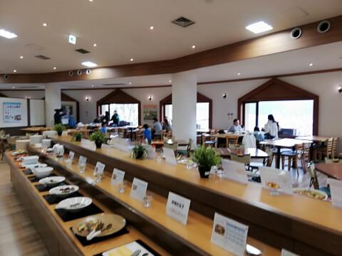 大阿蘇レストラン