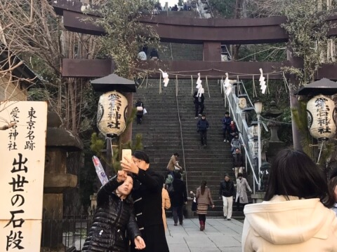 愛宕神社-出世の石段