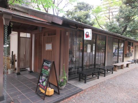 カフェ 愛宕神社