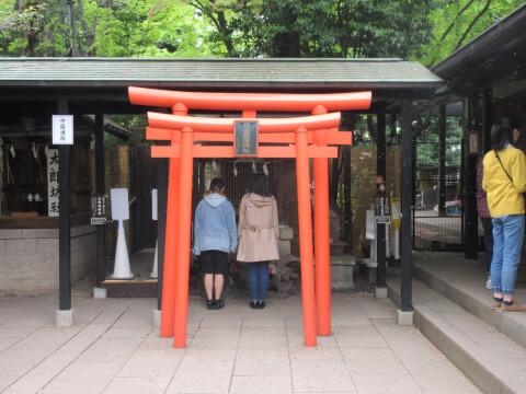 参拝 愛宕神社