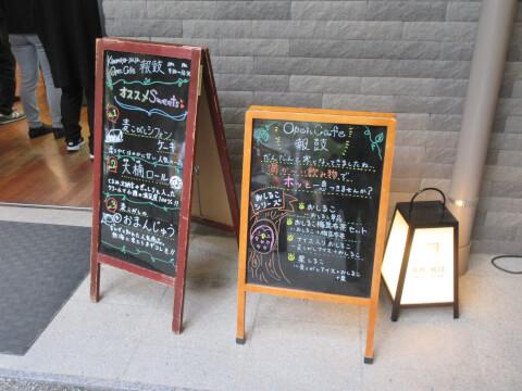 来宮神社のカフェ「報鼓」