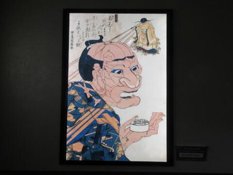 熱海城のだまし絵