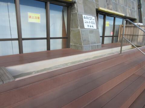 熱海城のジェット足湯
