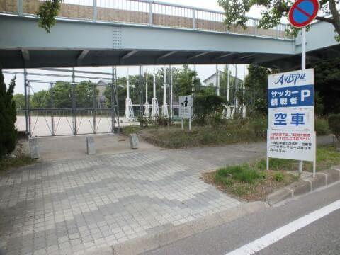 アビスパ福岡 駐車場