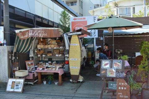 street cafe reto