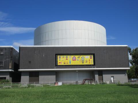 博物館 万博記念公園