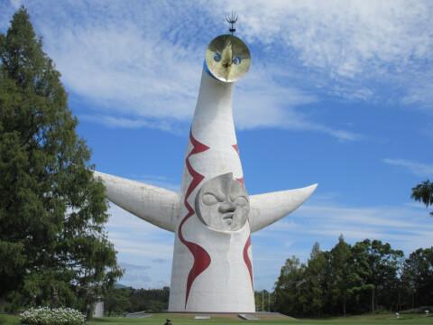 太陽の塔 万博記念公園