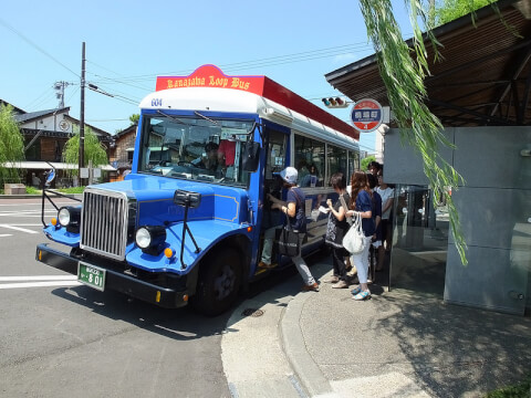 Shuyu-Bus