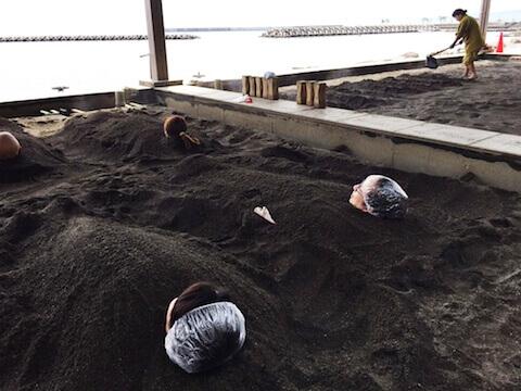 常人が浜公園 海浜砂湯