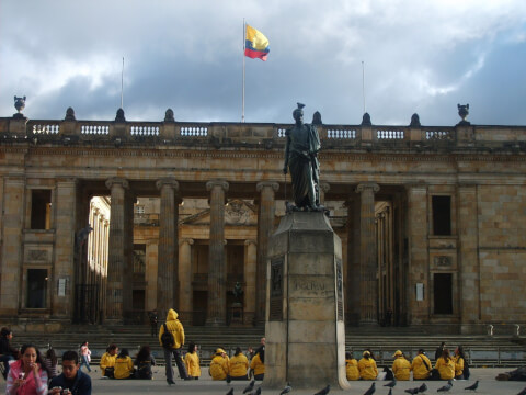 ボリバル広場 コロンビア 観光 ボゴタ